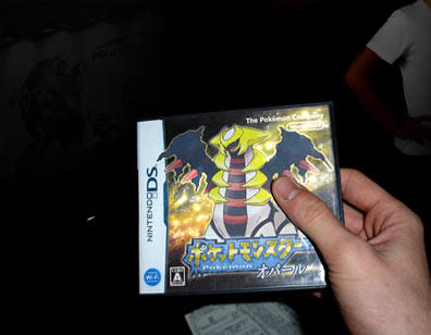 Pokemon Opal Fake New Game DS